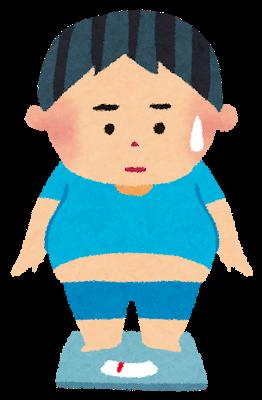 metabolic_boy