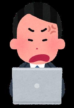 computer_businessman2_angry