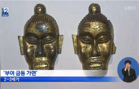 oldkorean0