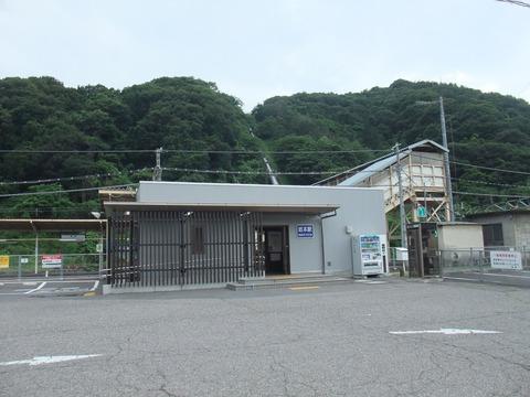 Iwamoto_Station