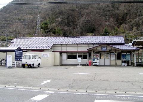 IwamotoSt