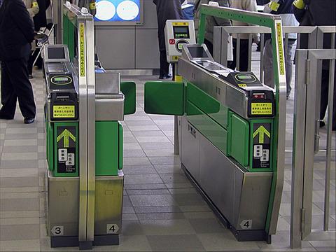 shinkansen_gate2