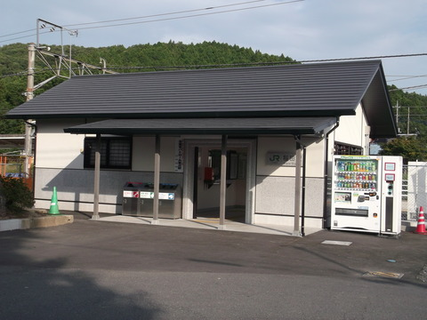 Inada-eki01