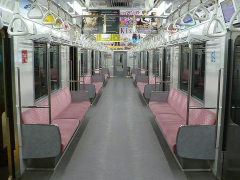 800px-Inside-SR2000-01