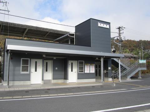 Takenami-Station-South