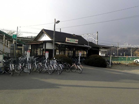 Niregi-station