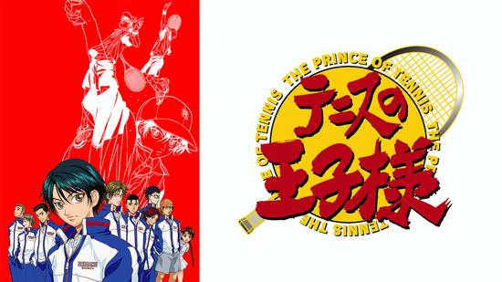 【テニスの王子様】連載22年で最高の戦い、平等院鳳凰vsユルゲン・ボルク編始まる!