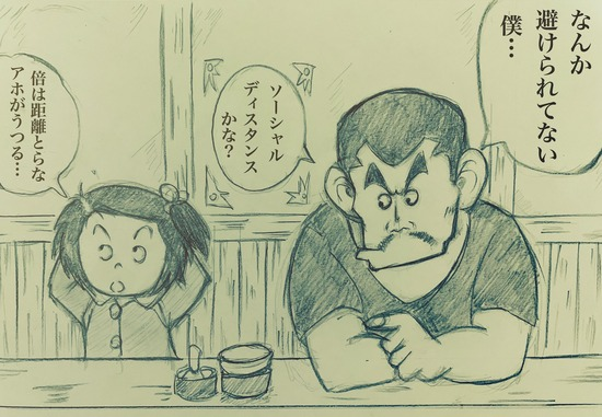【画像】昔のアニメ、躍動感がすごい