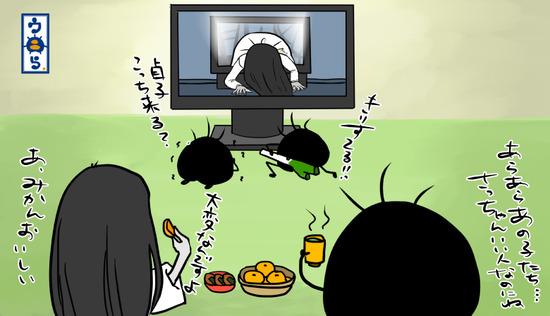 【リング】貞子の正体、コンピュータウイルスだった!←この設定いる?