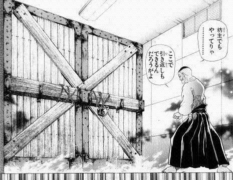 【刃牙】渋川剛気、よく考えたら柳龍光に3回も負けてるwww