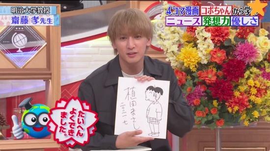 国民的漫画「コボちゃん」、日本人を皮肉り炎上www