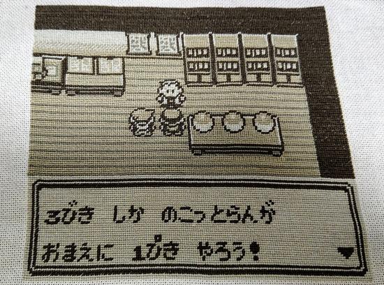 【ポケモン】初代のライバルって過小評価されすぎじゃないか?