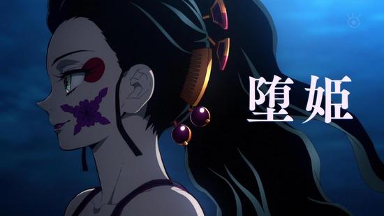 【鬼滅の刃遊郭編】堕姫ちゃんの声が沢城みゆきっておかしくない?