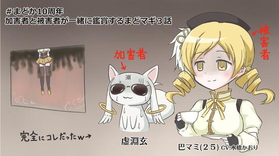 三大アニメ伝説回「まどマギ3話」「ヴァイオレットエヴァーガーデン10話」