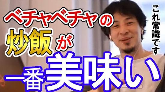 【画像】ひろゆきさん、アニメの見過ぎwww