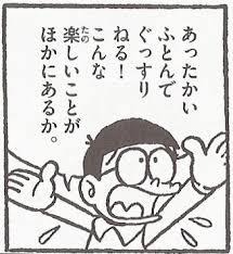 【速報】藤子F不二雄、新作を発表www
