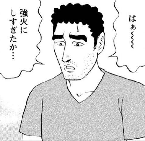 野原ひろし(35)「どーせオレは年収600万円の安月給サラリーマンだよw」世間「えっ…?(絶句)」