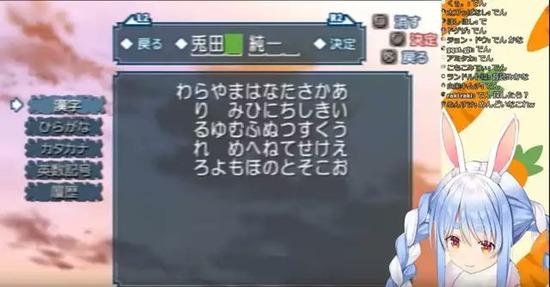 【ホロライブ】兎田ぺこらさん、スクエニ本社に招待されていたwww