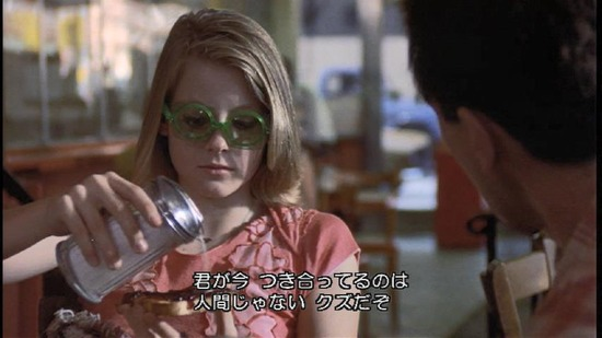 【映画】フォレストガンプって過大評価だよね?