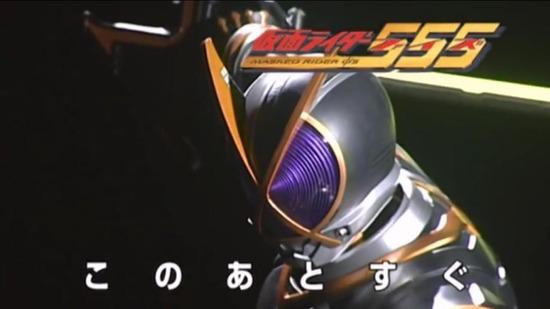 【画像】仮面ライダー555俳優の現在がこちらwww