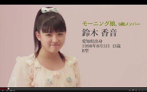 musume015_s_www_barks_jp[1]