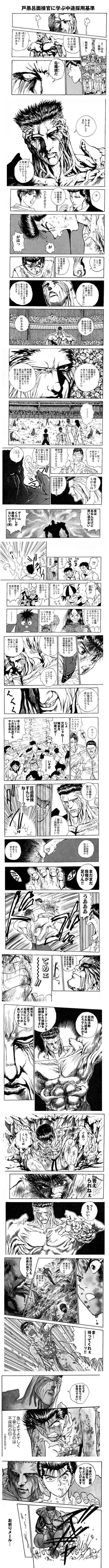 http://livedoor.blogimg.jp/vipper4news/imgs/3/3/337ae58a-s.jpg