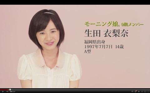 musume013_s_www_barks_jp[1]