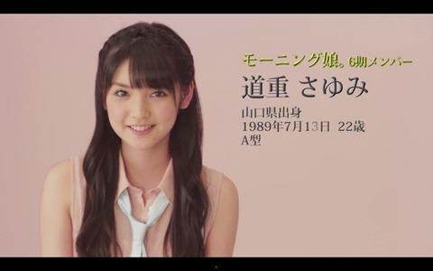 musume010_s_www_barks_jp[1]