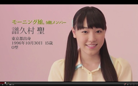 musume012_s_www_barks_jp[1]