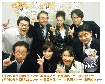 塚越孝の画像 p1_19
