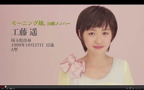 musume019_s_www_barks_jp[1]