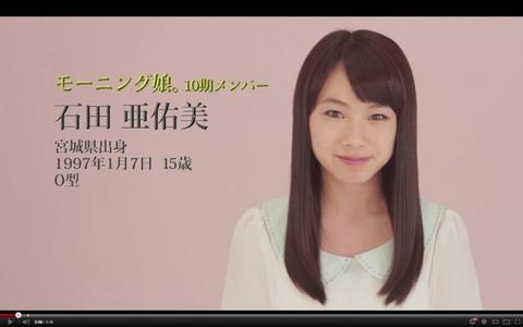 musume017_s_www_barks_jp[1]