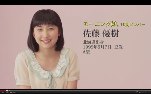 musume018_s_www_barks_jp[1]