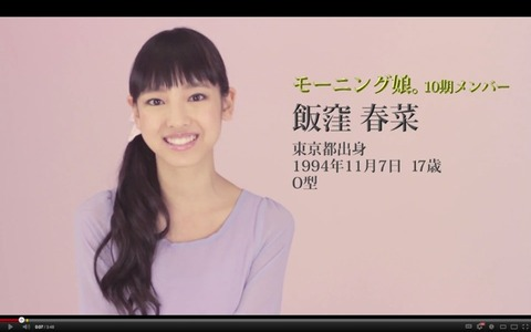 musume016_s_www_barks_jp[1]