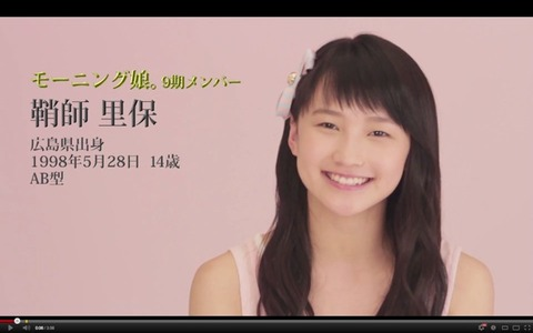 musume014_s_www_barks_jp[1]