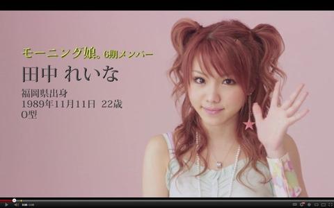 musume011_s_www_barks_jp[1]