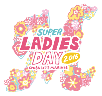 logo_superladiesday01