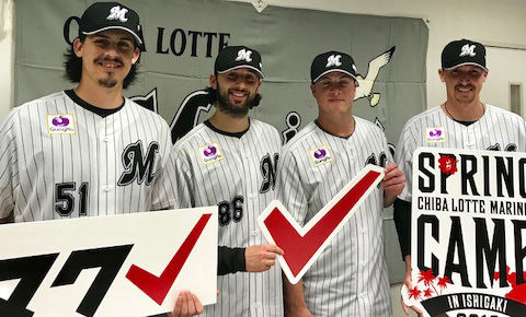 20180131-00010009-baseballc-000-2-view