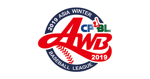 winterleague2019