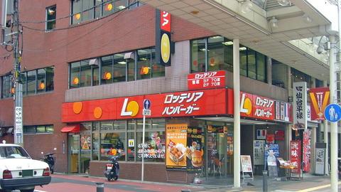 1200px-Lotteria_Sendaiichibancho_Shop