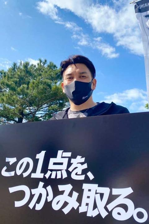 20210204_iguchi_interview_of-560x840