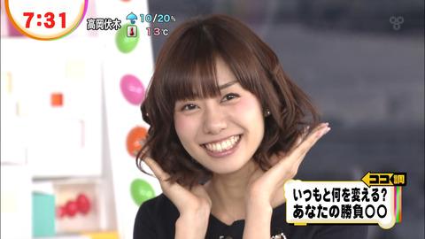 20130214_takahashimaasa_15