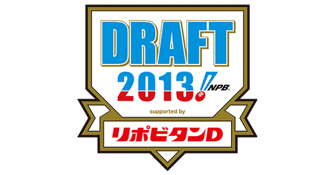 draft2013