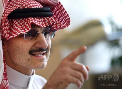 サウジアラビア王子、全財産3兆9000億を寄付