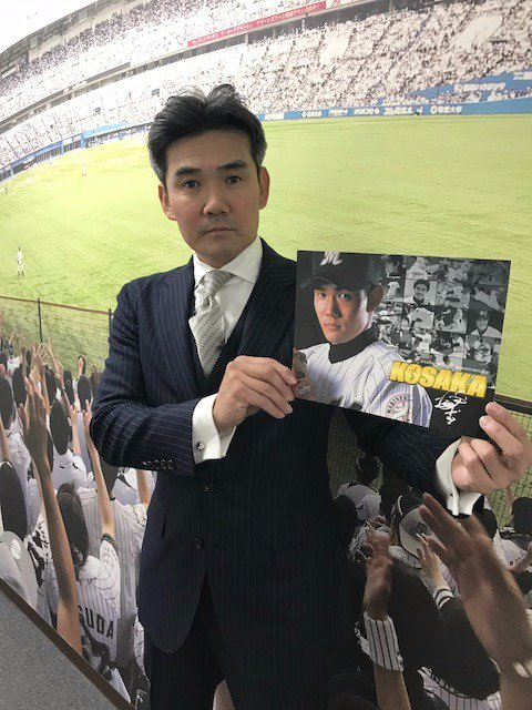 小坂誠の画像 p1_26