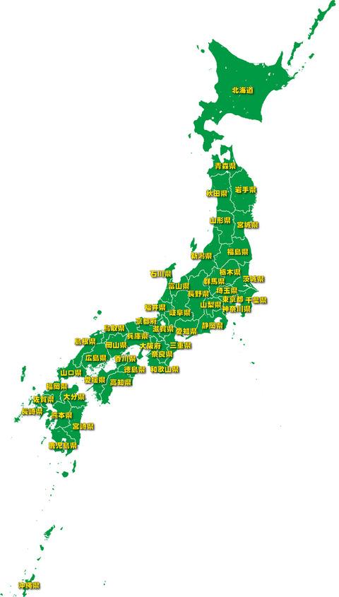 pref_map