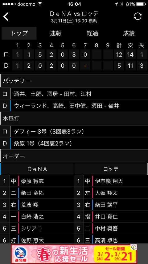 815767C0-C3A9-4A06-9F53-E68AB394CAF8
