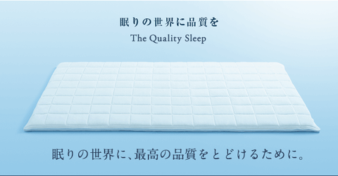 b-sp-brandconcept-bedding