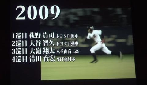 WS011361