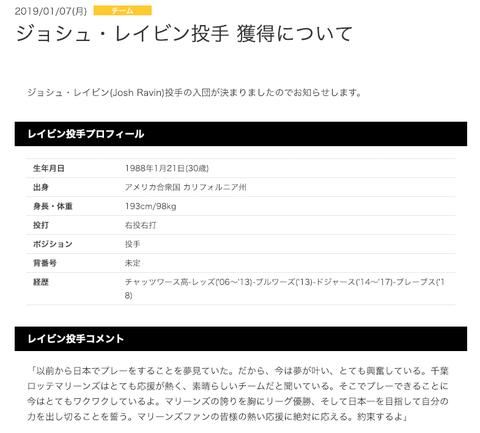 スクリーンショット 2019-01-07 14.11.54